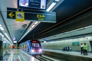 مترو ایران