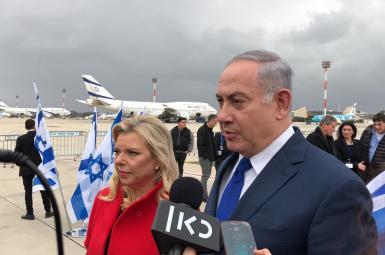بنیامین نتانیاهو، نخستوزیر اسرائیل، روز یکشنبه ۱۳ اسفندماه، برای حضور در سخنرانی در نشست سالانه کمیته روابط عمومی آمریکا-اسرائیل (آیپک)