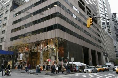 ساختمان متعلق به ایران در محله منهتن نیویورک
