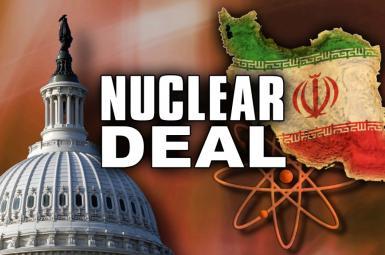 قرارداد هسته ای