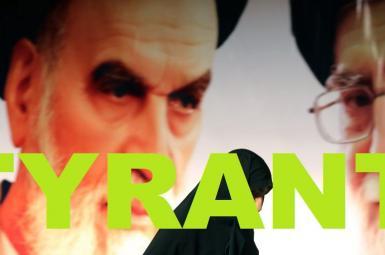 نظام جمهوری اسلامی
