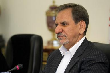 اسحاق جهانگیری، معاون اول رئیس جمهوری ایران