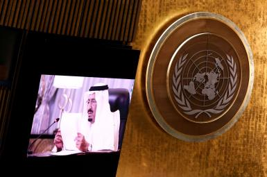 Saudi King Salman bin Abdulaziz addresses, via a prerecorded statement, at the 76th Session of the United Nations General Assembly in New York City., September 22, 2021.