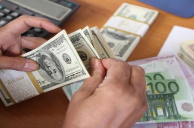 افزایش دوباره قیمت دلار