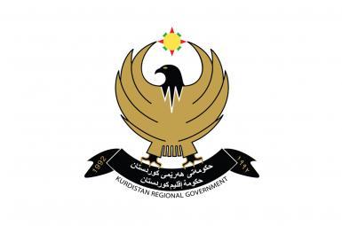 لوگوی دولت اقلیم کردستان