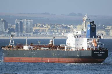 Mercer Street, an oil products tanker attacks off the coast of Oman on July 29, 2021