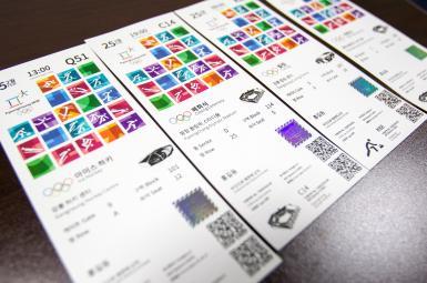 رکورد فروش بلیط در بازیهای پارالمپیک
