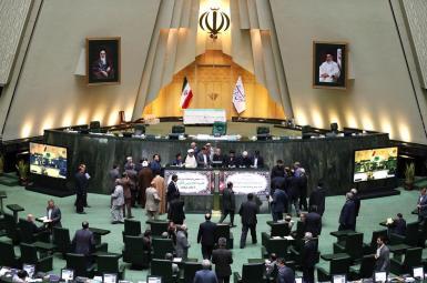 Islamic Republic parliament (Majles). File photo