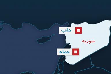 حمله موشکی به پایگاه نظامیان تحتحمایت ایران در حماه و حلب سوریه