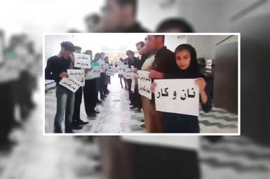 حمایت دانشجویان مریوانی از اعتصاب بازاریان کردستان؛ اولین واکنش وزارت کشور به اعتصابها