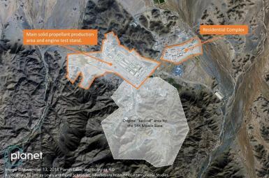 تصویر ماهوارهای از پایگاه موشکی عربستان سعودی
