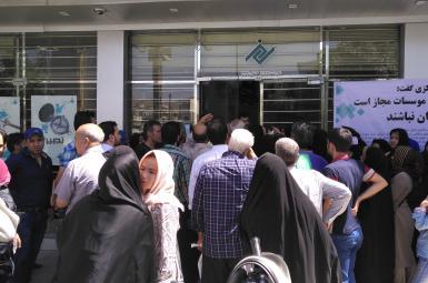 موسسات اعتباری ثامنالحجج، افضل توس، فرشتگان، البرز ایرانیان و آرمان پنج موسسهای هستند که منحل شدهاند