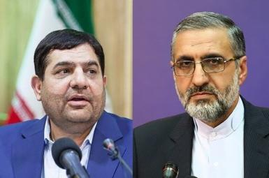 Mohammad Mokhber, Raisi vice president and Gholamhossein Esmaili chief of staff.