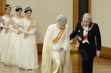 آکیهیتوی، امپراتور ژاپن