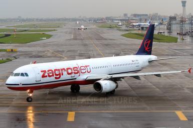 ایستگاه هواپیمایی زاگرس