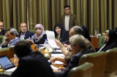 شواری پنجم شهر تهران