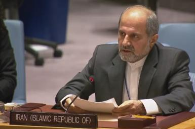 اسحاق آل حبیب، سفیر ایران در سازمان ملل متحد
