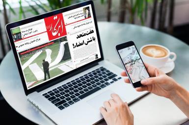 مرور مطبوعات دوشنبه ۲۱ خرداد