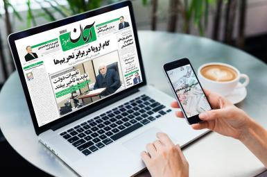 مرور مطبوعات سه شنبه ۲۲ خرداد