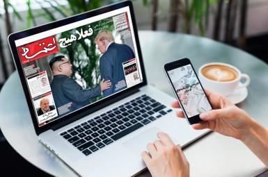 مرور مطبوعات چهارشنبه ۲۳ خرداد