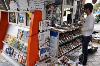 Newsstand in Tehran. File photo