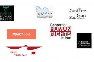 نهادهای حقوق بشری ایران