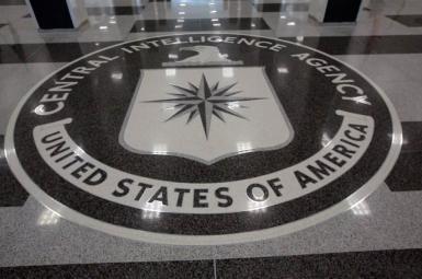 سازمان اطلاعاتی آمریکا (سیا)