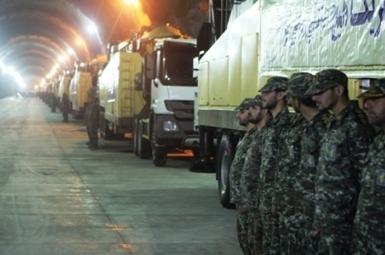 مراکز نظامی ایران