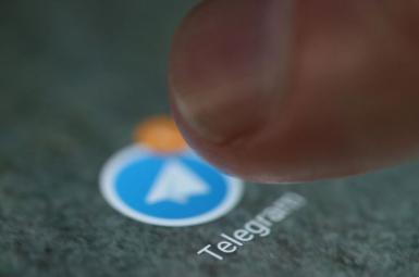 اختلال در دسترسی به پیامرسان تلگرام ایران