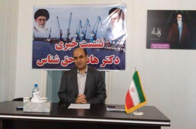 معاون سازمان بنادر و دریانوردی ایران