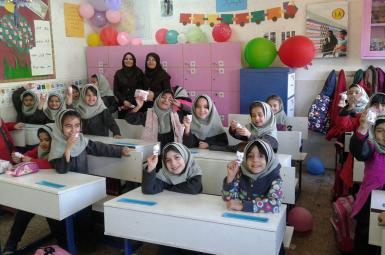مدارس ابتدایی