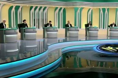 Iran presidential debate. June 5, 2021