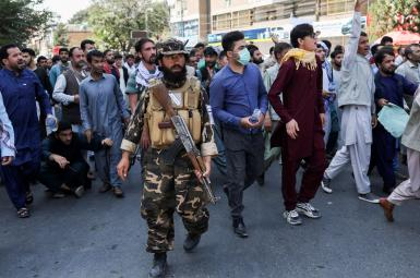 Men and women held separate protests in Kabul against Pakistan. September 7, 2021