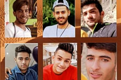 Some of the protesters killed in protests in Iran. July 2021