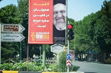 A Raeesi campaign poster in the city of Esfahan. May 29, 2021