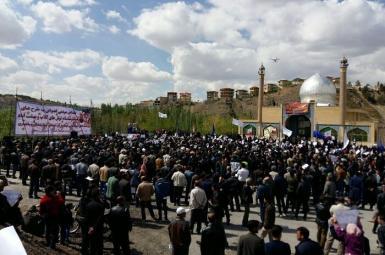 تجمع اعتراضی در مخالفت با انتقال آب چهارمحال و بختیاری