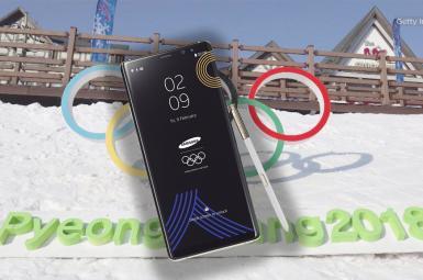علت ندادن تلفنهای رایگان همراه به ورزشکاران ایرانی شرکتکننده در بازیهای المپیک زمستانی