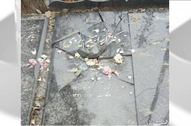 تخریب سنگ قبر ابراهیم یزدی