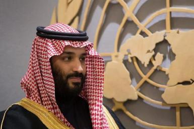 Saudi Crown Prince Mohammad bin Salman. FILE