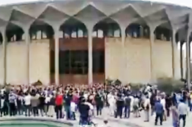 Photo showing part of the protest outside Tehran's City Theater. July 31, 2021