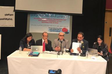 نشست احزاب و فعالان قومی ایران در لندن