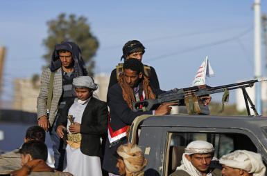 حوثیها دو موضع ارتش یمن را به کنترل خود درآوردند