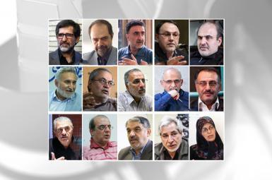 اصلاحطلبان داخل ایران