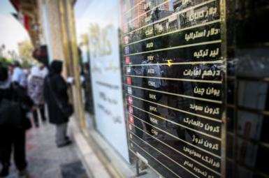 گزارش میدانی از وضعیت بازار ارز ایران
