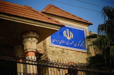 پائین کشیدن پرچم ایران  در اربیل