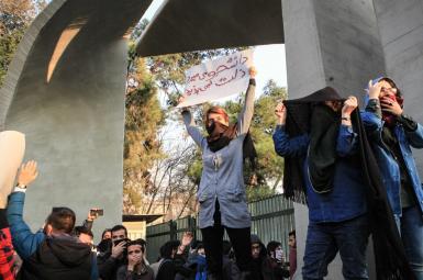 اعتراضات دانشجویی