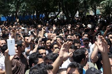 Protests in Tehran, Iran. Undated