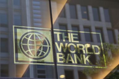 بانک جهانی دادن وام به ایران را تکذیب کرد