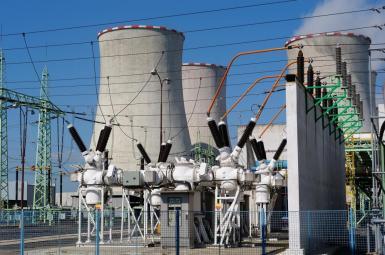 نیروگاه تولید برق