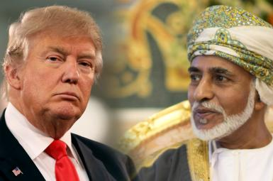 ترامپ و سلطان قابوس
